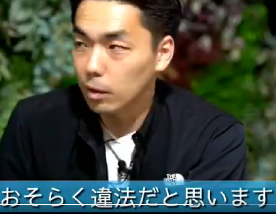 DV犯・倉持麟太郎氏のウソに懲戒請求(主張書面2)